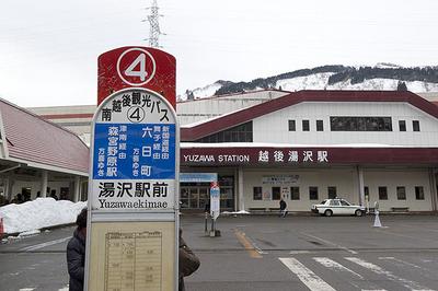 ECHIGOYUZAWA_D1.jpg