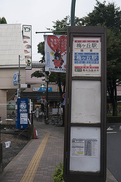 150826_26.jpg
