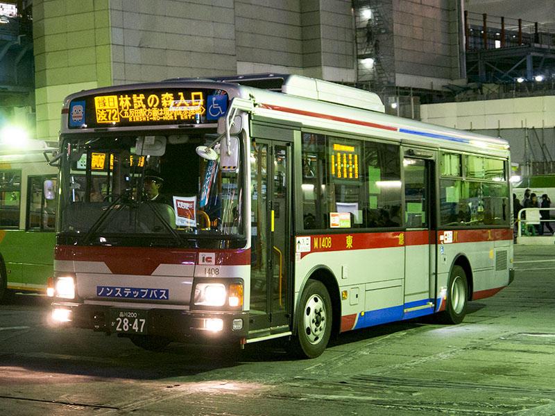 http://hokuten.sakura.ne.jp/blog/images/bus/tokyu/M1408_D1.jpg
