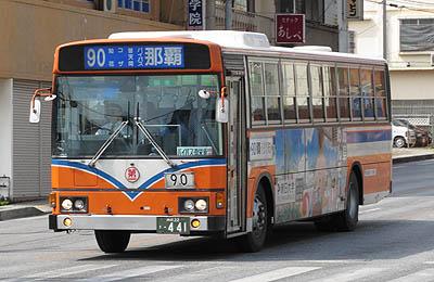 琉球バス交通