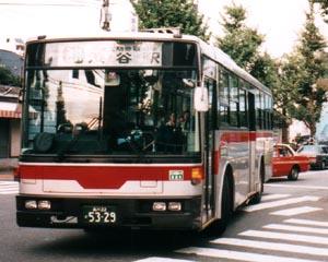 東急バス大橋営業所の部屋