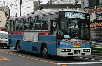 京急バスの部屋