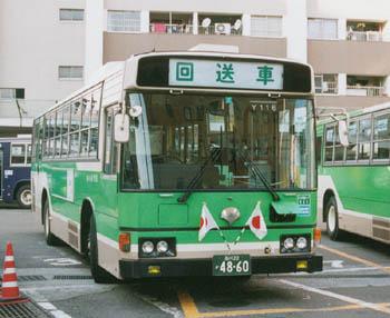 都営バス品川営業所