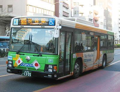 都営バス日の丸