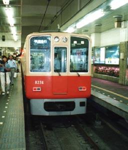 阪神電気鉄道/山陽電気鉄道の部屋 トップページ>写真館入口>鉄道写真